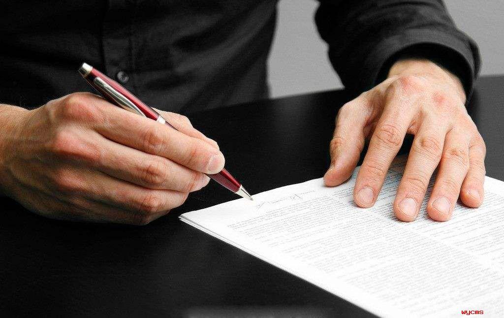 合同纠纷起诉流程