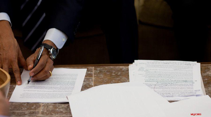合同违约赔偿协议格式要求是怎样